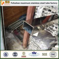 Buy cheap 304 316 polished stainless steel pipe welded stainless steel square pipe from wholesalers