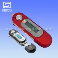 Buy cheap Mp3/mp3 player/flash mp3 player/digital mp3 player/portable mp3 player/digital mp3/usb mp3 player/fl from wholesalers