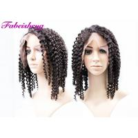 Buy cheap Deep Curly Malaysian Virgin Human Hair Full Lace Wigs For Black Women 8A Grade from wholesalers
