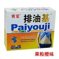 Buy cheap Paiyouji Plus Herbal Slimming Tea with Vitamin C , FDA Natural Diet Tea, For Postpartum Belly Weight Loss from wholesalers