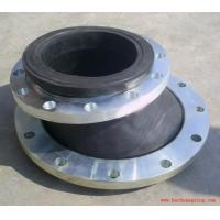 Buy cheap expansion rubber pipe fitting from wholesalers