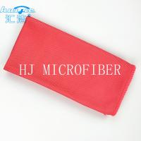 Buy cheap Red Microfiber Glass Cleaning Cloth Towel 40*40 Lint Free For Window Washing Cloth from wholesalers