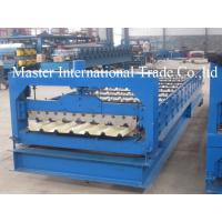 Standard 1220 mm Box Trapezoidal Roof Sheet Roll Forming Machine With Two Ribs