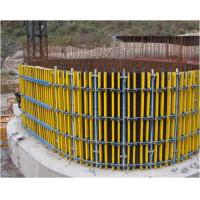 China Light weight Climbing Formwork (PJ200 & PJ240) used in high-rise buildings etc on sale