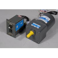 Buy cheap 40W Speed Control Motor from wholesalers