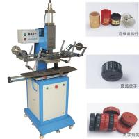 Buy cheap heat press transfers from wholesalers