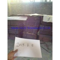Buy cheap Electrolytic Copper Cathodes suppllier,copper scrap 99.99 from wholesalers