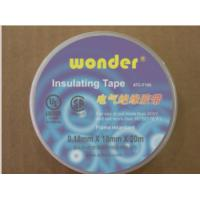 0.18MM Thickness Colorful High Adhesion Flame Retardant Tape For Wire Joint Moisture Resistance Manufactures
