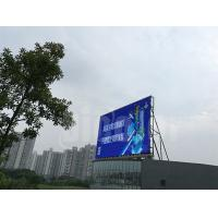 Wholesale 14-16 Bit Grey Scale Outdoor Advertising LED Display 1R1G1B P8 Fixed Installation from china suppliers