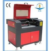 Buy cheap NC-E4060 CO2 Laser Engraving Cutting Machine product