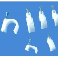 Buy cheap Circle Cable Clips (nail cable clips, circle cable clips) (4mm-40mm) from wholesalers