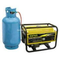 Wholesale Lpg Generator from china suppliers
