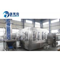 Buy cheap Industrial Automatic Water Bottling Machine Advanced Touch Screen And PLC Control System from wholesalers