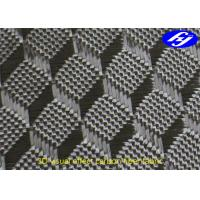Buy cheap 150cm Stereoscopic Visual Impact 3D Carbon Fabric product