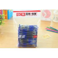 Buy cheap Student stionery set,office stationery set from wholesalers