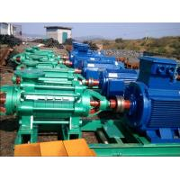China Liquid United Centrifugal Water Pump / Segmental Feed Pump Multistage on sale