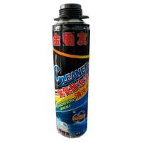 Buy cheap Colourless Polyurethane Foam Cleaner / Pu Foam Remover 600ml Volume product