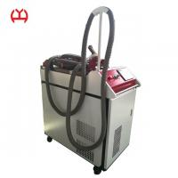 Buy cheap Safety Control Fiber Laser Welding Machine , Laser Welding Equipment Easily Operated from wholesalers