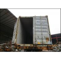 Buy cheap Correct Quantity Container Loading Supervision Well Condition Cartons Ensured from wholesalers