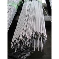 Buy cheap Carbon Tool Steel Round Bar from wholesalers