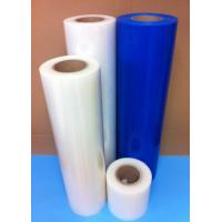 Buy cheap professional metal sheet protective film,laser cutting film ,heat-resistant film from wholesalers