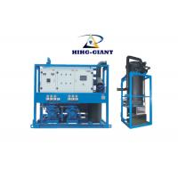 Buy cheap Easy Installation 10 Ton/ Day Ice Tube Making Machine For Plant Comericial Use from wholesalers