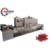 Buy cheap 60KW Microwave Drying And Sterilization Machine Full Automatic Tunnel Typle Medlar Drying Equipment from wholesalers