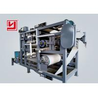 Buy cheap Low noise Sludge Dewatering Belt Filter Press , Sludge Dehydrator Machine from wholesalers