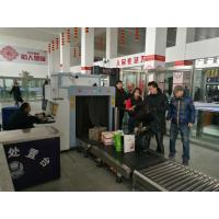 Wholesale Oversize X Ray Scanning System , Airport Luggage Scanner With Windows System from china suppliers