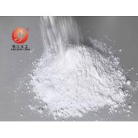 Buy cheap coarse whiting white powder CaCO3 1250 mesh Calcium Carbonate High brightness from wholesalers