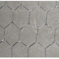 Buy cheap Galvanized Farm Hexagonal Wire Netting rabbit wire mesh with Zinc Coated from wholesalers