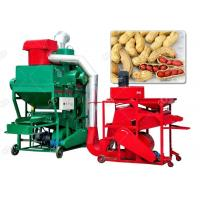 Buy cheap GELGOOG Nut Shelling Machine Removing Groundnut Peanut Sheller For Industrial Use from wholesalers