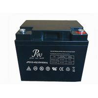 Wholesale 45A Mobility Scooter Batteries , Lead Acid VRLA Deep Cycle Battery JPD12-45 from china suppliers
