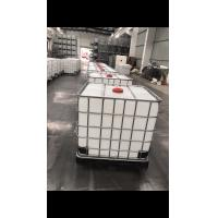 Buy cheap IBC TANKS 1000L from wholesalers