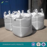 Buy cheap Construction use PP bags, sand/soil/earth packing polypropylene woven bags by ZR Container from wholesalers