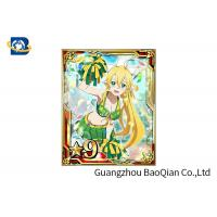 Buy cheap Cartoon 3D Lenticular Card , Waterproof 3D Game Card 4C UV Printing 7X9CM Size from wholesalers