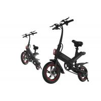 Buy cheap Inflated Tire Lightest Electric Folding Bike 12 Inch 2 Wheels For Travel Leisure Sports from wholesalers