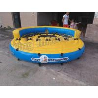 Buy cheap 0.9mm PVC Fly Fishing Boats Iinflatable Raft Boats Float Toy For Adults from wholesalers