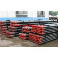 Buy cheap Oilfield drill pipe with API license from wholesalers
