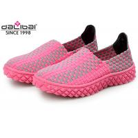 Buy cheap Holiday Elastic Woven Stretch Shoes Comfortable Slip Resistant from wholesalers