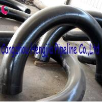Buy cheap carbon steel pipe bend from wholesalers