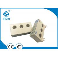 Buy cheap Overload Current Monitoring Relay 1 NC SCR Output Contact  LED Indication from wholesalers