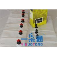 Buy cheap coffee Packaging bag , 20L Wine package with vitop, egg liquid filling bag, compound bag from wholesalers
