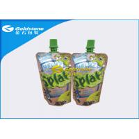 Wholesale 100ml Heat Sealed Stand Up Pouch With Spout Shampoo Liquid Storage Bags from china suppliers
