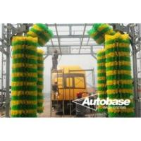 Buy cheap Autobase and DB Train Manufacturing Group reach strategic cooperation from wholesalers