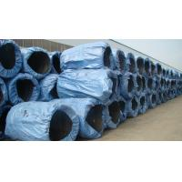 Buy cheap SWRH 77B&82B from wholesalers