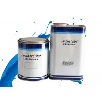 Buy cheap Anti Rust Lacquer Paint For Cars , Ultra Fast Dry Automotive Clear Coat Spray Paint from wholesalers