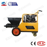 Buy cheap Waterproof Mortar 4kw 2Mpa Cement Plastering Machine from wholesalers