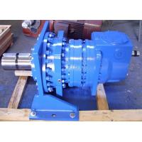 Buy cheap Coaxial Compact Planetary Gearbox Planetary Speed Reducer With Two Stage from wholesalers