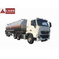 Buy cheap T7H 2 Axle Aluminum Fuel Tank Semi Trailer With Intelligent Safety System from wholesalers